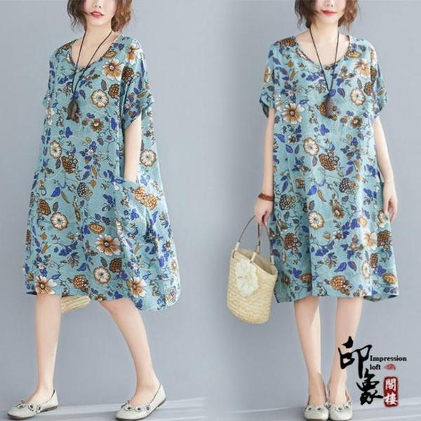 大尺碼洋裝 夏季棉麻印花連身裙女加大尺碼女裝胖mm寬鬆200斤碎花圓領短袖A字裙 萬聖節鉅惠