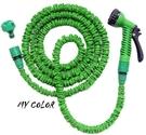 神奇伸縮水管 品質優良 5米 3倍伸縮力 7段式水流 彈性大可伸縮約15米 小款【L026】MY COLOR