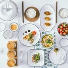 簡約創意日式餐具2/4/6人碗筷碗碟套裝家用碟子吃飯碗盤子陶瓷碗「榮耀尊享」