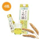日本No.1 三和玄米胚芽油4瓶...