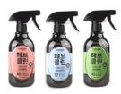 ●魅力十足● 韓國W DRESSROOM 抗菌持久香氛噴霧(500ml)