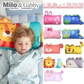 美國Milo&Gabby 動物好朋友-超柔軟mini防蹣天絲枕心+mini枕套組