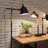 北歐落地燈客廳簡約創意臥室書房工業風護眼燈 釣魚落地燈 IGO