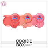 【即期品】韓國 Etude House 莓好時光~糖霜渲染 腮紅 修容 紅潤 好氣色 自然 6g *餅乾盒子*
