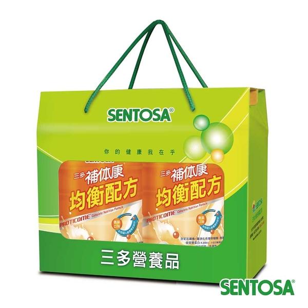 三多補体康均衡配方禮盒組(865gx2罐)