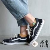 10雙|襪子男短襪夏季薄款船襪吸汗低幫運動短筒襪【君來佳選】