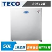 TECO 東元 R0512W 50公升一級能效單門小冰箱