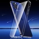 TOTU iPhone 12 Pro Max Mini 手機殼 防摔殼 軟殼 保護套 保護殼 柔系列