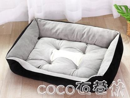 貓窩狗窩四季通用小型中型大型犬寵物貓窩泰迪冬天保暖寵物狗狗用品床LX  COCO