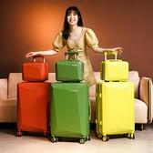 行李箱女22寸拉桿箱男萬向輪ins網紅新款大容量學生旅行密碼箱子 【免運快出】