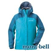 mont-bell日本Thunder Pass輕量防水外套女『藍/青藍』雨衣│釣魚外套│防風外套│慢跑路跑外套1128345
