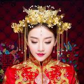賞 新娘頭飾中式婚禮孔雀頭飾丹鳳冠霞帔秀禾古裝頭髪飾 Mt7928『Pink領袖衣社』