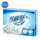 可麗舒柔韌抽取衛生紙100抽72包(箱)【愛買】