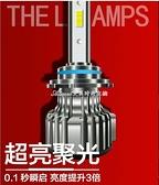 汽車led大燈燈泡h7h1h11前車燈超亮改裝h4遠近光一體9005聚光強光 快速出貨