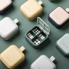 藥盒-北歐原色系簡約風莫蘭迪色方形藥盒 四格藥盒 隨身藥盒【AN SHOP】