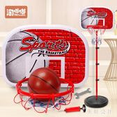 兒童戶外籃球架可升降室內投籃框家用寶寶玩具男孩CC4788『美鞋公社』