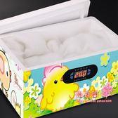 孵蛋器 孵化機全自動家用型孵化器雞小型出小雞的機器鴨蛋孵蛋機鵝卵化器T