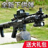 水彈槍 98K兒童玩具槍電動連發水彈槍狙擊槍awm可發射搶仿真手搶絕地求生 玩趣3C