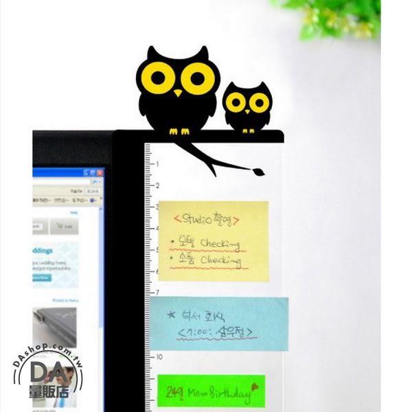 【辦公任選3件88折】電腦 側邊 留言板 壓克力 螢幕便利貼 備忘 便利貼板 貓頭鷹 右(V50-1330)
