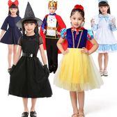 聖誕節服裝兒童幼稚園演出服男女童【奇趣小屋】