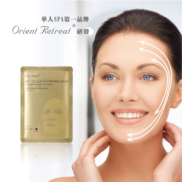 【Orient Retreat登琪爾】植萃微纖面膜 Bio Cellular Firming Mask (6片/盒)