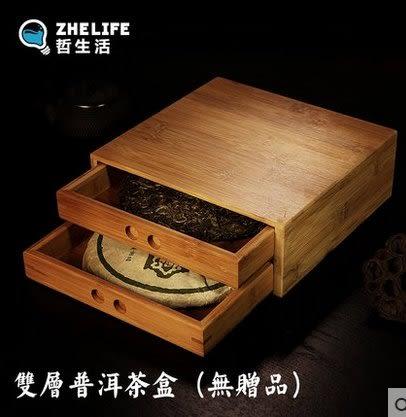 普洱茶盒竹製分茶盤黑茶開茶盤茶針茶刀實木功夫茶具配件茶道零配