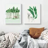 diy數字油彩畫兒童北歐小清新數麋鹿碼手繪填色手工雙拼裝飾畫 全館免運