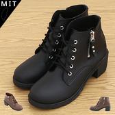 女款 MIT製造 百搭繫帶側拉練中跟 短靴 馬丁靴 機車靴 59鞋廊