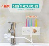 沖牙器 精盈家用沖牙器便攜式電動沖牙機潔牙器水牙線洗牙機igo 可可鞋櫃