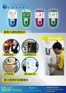AI智慧消毒站(額溫槍+消毒機)2機合1 (客製化廣告牌設計)全省免費安裝+教學 全機保固1年
