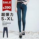 牛仔褲-壓皺復古刷色彈力牛仔窄管褲-eF...