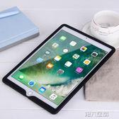 平板套 蘋果平板ipadair2保護套硅膠全包邊9.7英寸防摔軟殼2018 igo 第六空間