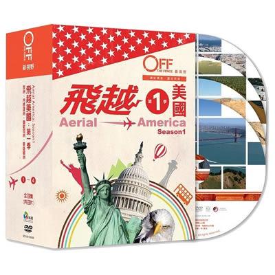 飛越美國:第一季DVD (4片裝)