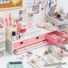 桌上增高架子學生書架辦公室桌面鍵盤收納整理墊高置物架抽屜收納