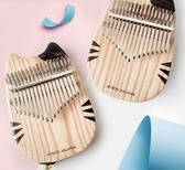 拇指琴 17音卡林巴琴板式電箱拇指琴kalimba琴初學者成人學生女樂器 夢藝家