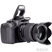 相機 佳能1500D 螞蟻攝影 照相機高清數碼旅游 學生單反相機入門級男女 阿薩布魯