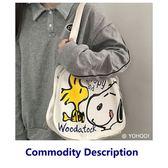 日韓卡通涂鴉可愛史努比插畫單肩帆布包購物袋學生女