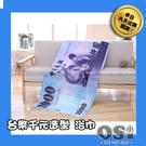 台幣千元造型 浴巾   OS小舖