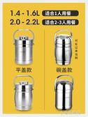不銹鋼真空保溫飯盒超長家用成人12/24小時3多層學生保溫桶便當盒『小宅妮時尚』