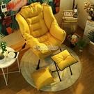 懶人沙發電腦椅陽臺臥室休閑靠背椅女生可愛沙發椅子單人懶人躺椅 快速出貨 YYP