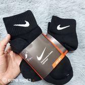 Kumo shoes NIKE 3雙裝 棉襪 吸濕排汗 運動襪 球襪 黑底白勾 襪子  SX4706-001
