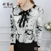春夏新款韓版修身女裝百搭襯衣長袖打底襯衫上衣雪紡衫  可然精品鞋櫃