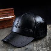 老人帽子男冬季老年人棉帽老頭中老年人中年爸爸爺爺保暖護耳皮帽     韓小姐