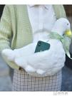 熱水袋充電式防爆暖手寶可拆洗暖水袋注水女電暖寶暖寶寶可愛毛絨 秋季新品