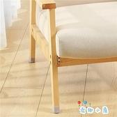 32個裝 居家椅子腳套硅膠桌椅腳保護套靜音耐磨防滑腳墊【奇趣小屋】
