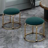 小凳子家用矮凳換鞋凳北歐網紅門口穿鞋凳圓凳客廳沙發凳茶幾板凳黛尼