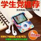新款mp3播放器錄音復讀MP4小型學生聽力p3有屏隨身聽