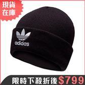 ★現貨在庫★ Adidas TREFOIL BEANIE 毛帽 休閒 針織 黑 【運動世界】 BK7634