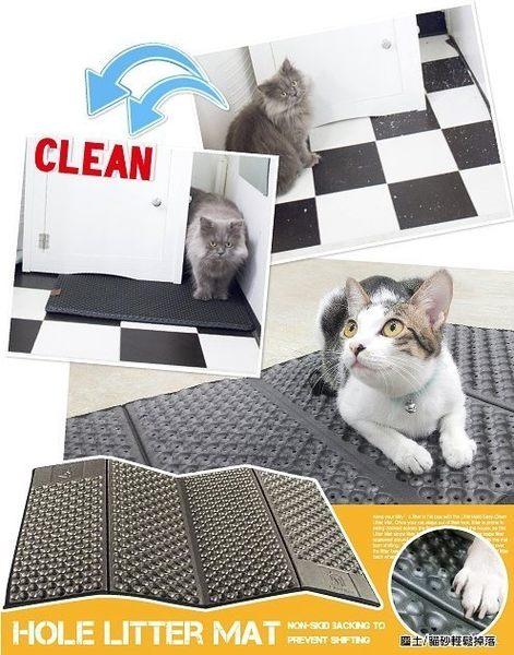 *WANG*【免運】寵喵樂《貓砂不再散落-EVA貓砂墊》加大款-可水洗.貓砂重覆再使用