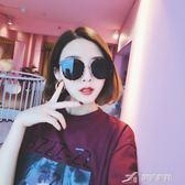太陽鏡女韓版防紫外橢圓框紅色墨鏡復古原宿情侶眼鏡 樂芙美鞋